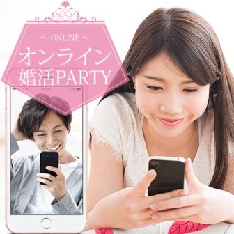 婚活 20代 名古屋