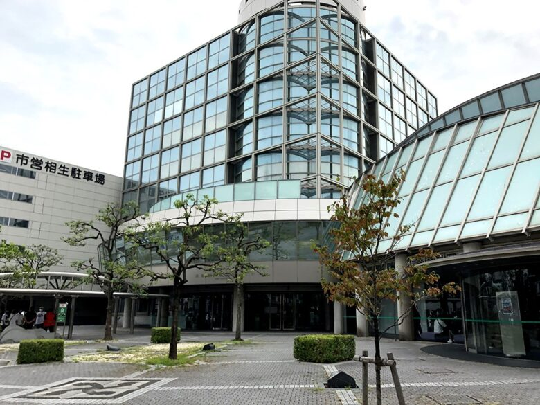 2021年2月6日刈谷市産業振興センターパーティー開催ご報告